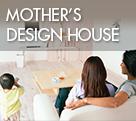 マザーデザインハウス