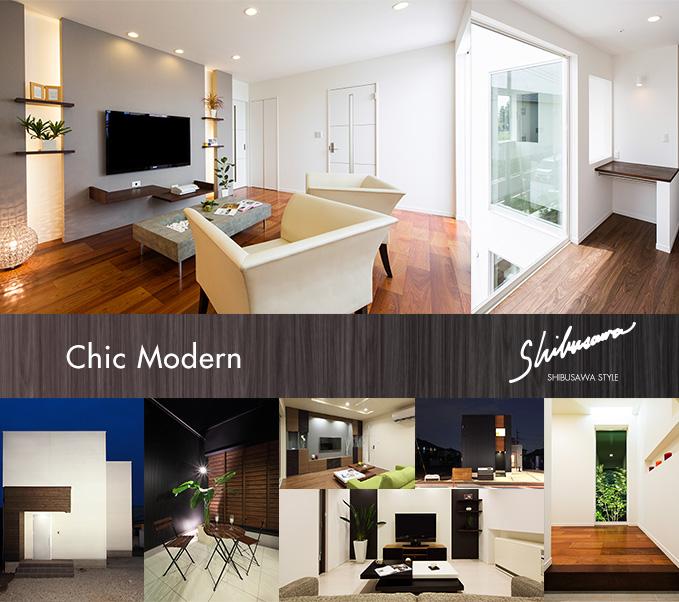 chic modern