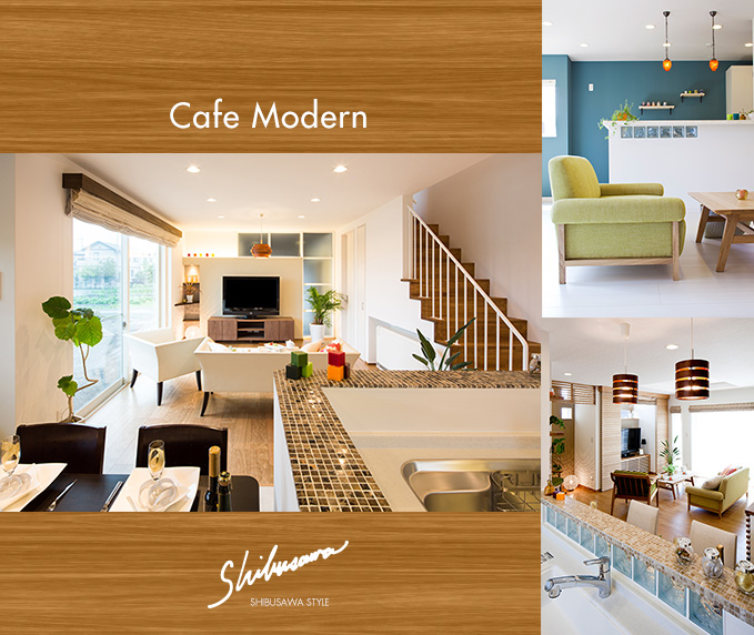 cafe modern